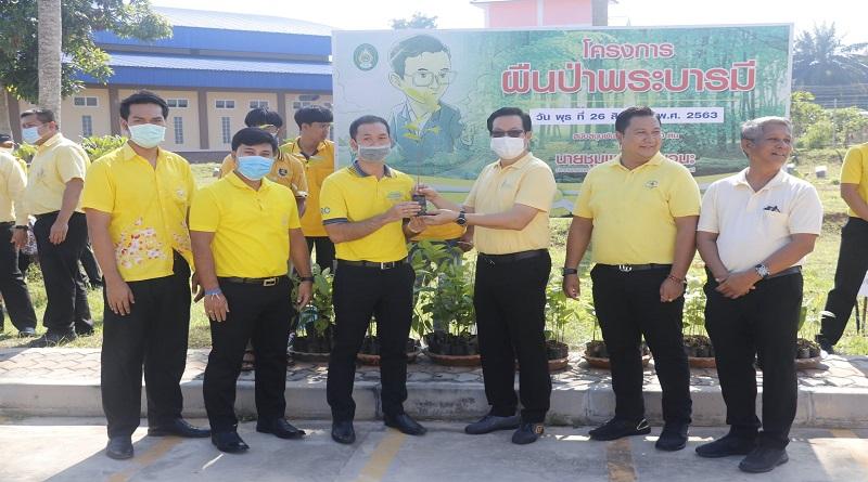 กิจกรรมปลูกป่าเฉลิมพระเกียรติฯ 26 สิงหาคม 2563
